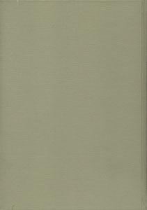 産業史 I・II 体系日本史叢書 10・11