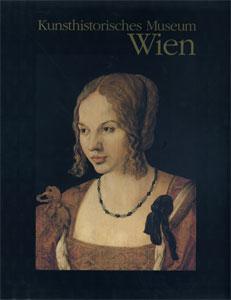ウィーン美術史美術館名品展 ルネサンスからバロックへ