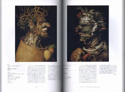 ウィーン美術史美術館名品展 ルネサンスからバロックへ[image2]