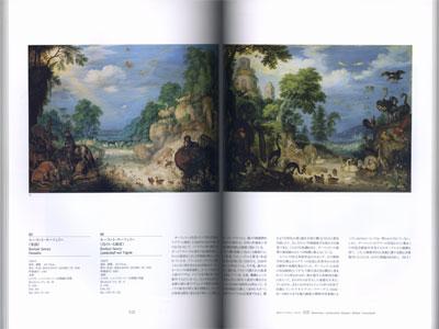 ウィーン美術史美術館名品展 ルネサンスからバロックへ[image3]