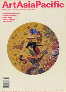 ArtAsiaPacific NO.47 WINTER 2006