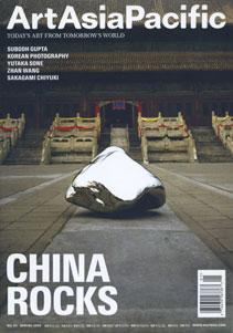 ArtAsiaPacific NO.48 SPRING 2006