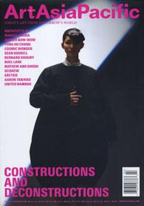 ArtAsiaPacific NO.49 SUMMER 2006