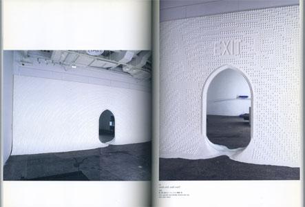 森口宏一 Hirokazu Moriguchi works 1993 - 2002 カタログ[image3]