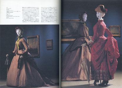 「モードと風刺 ― 時代を照らす衣服」展 La mode: le miror du monde du XVIe au XXe siecle[image3]