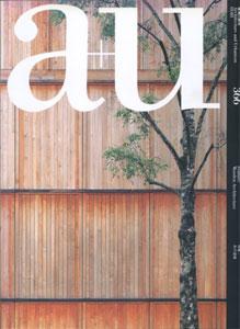 a+u Architecture and Urbanism 建築と都市 2001年3月号