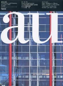 a+u Architecture and Urbanism 建築と都市 1992年11月号
