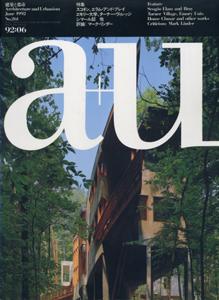 a+u Architecture and Urbanism 建築と都市 1992年6月号