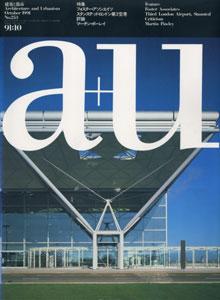 a+u Architecture and Urbanism 建築と都市 1991年10月号