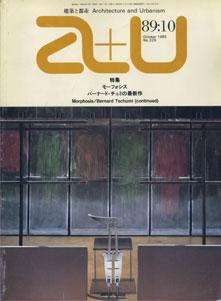 a+u Architecture and Urbanism 建築と都市 1989年10月号