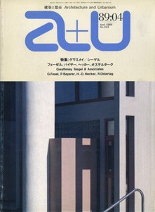 a+u Architecture and Urbanism 建築と都市 1989年4月号