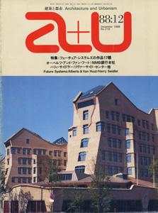 a+u Architecture and Urbanism 建築と都市 1988年12月号