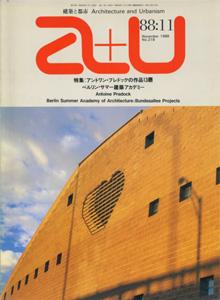 a+u Architecture and Urbanism 建築と都市 1988年11月号