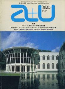 a+u Architecture and Urbanism 建築と都市 1988年5月号