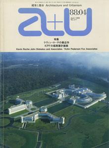 a+u Architecture and Urbanism 建築と都市 1988年4月号