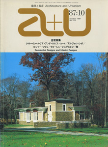 a+u Architecture and Urbanism 建築と都市 1987年10月号
