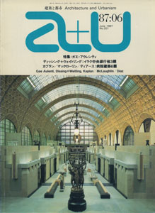 a+u Architecture and Urbanism 建築と都市 1987年6月号