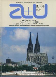 a+u Architecture and Urbanism 建築と都市 1987年4月号