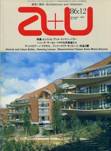 a+u Architecture and Urbanism 建築と都市 1986年12月号