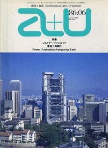 a+u Architecture and Urbanism 建築と都市 1986年6月号
