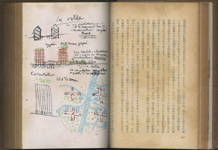 闡明(プレシジョン) 建築及び都市計画の現状に就いて[image3]