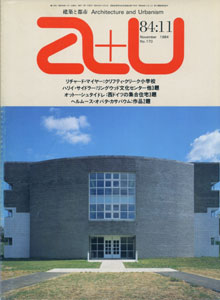 a+u Architecture and Urbanism 建築と都市 1984年11月号