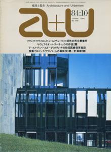 a+u Architecture and Urbanism 建築と都市 1984年10月号