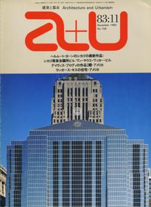 a+u Architecture and Urbanism 建築と都市 1983年11月号
