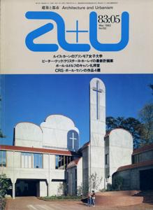 a+u Architecture and Urbanism 建築と都市 1983年5月号
