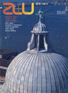 a+u Architecture and Urbanism 建築と都市 1981年7月号