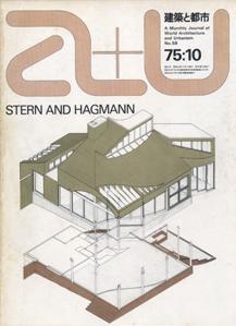 a+u Architecture and Urbanism 建築と都市 1975年10月号