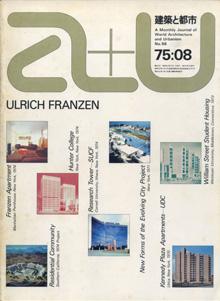 a+u Architecture and Urbanism 建築と都市 1975年8月号