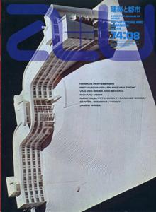 a+u Architecture and Urbanism 建築と都市 1974年8月号