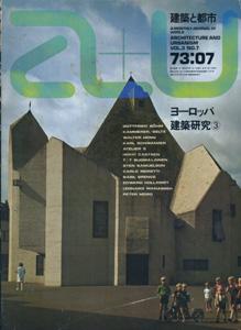 a+u Architecture and Urbanism 建築と都市 1973年7月号