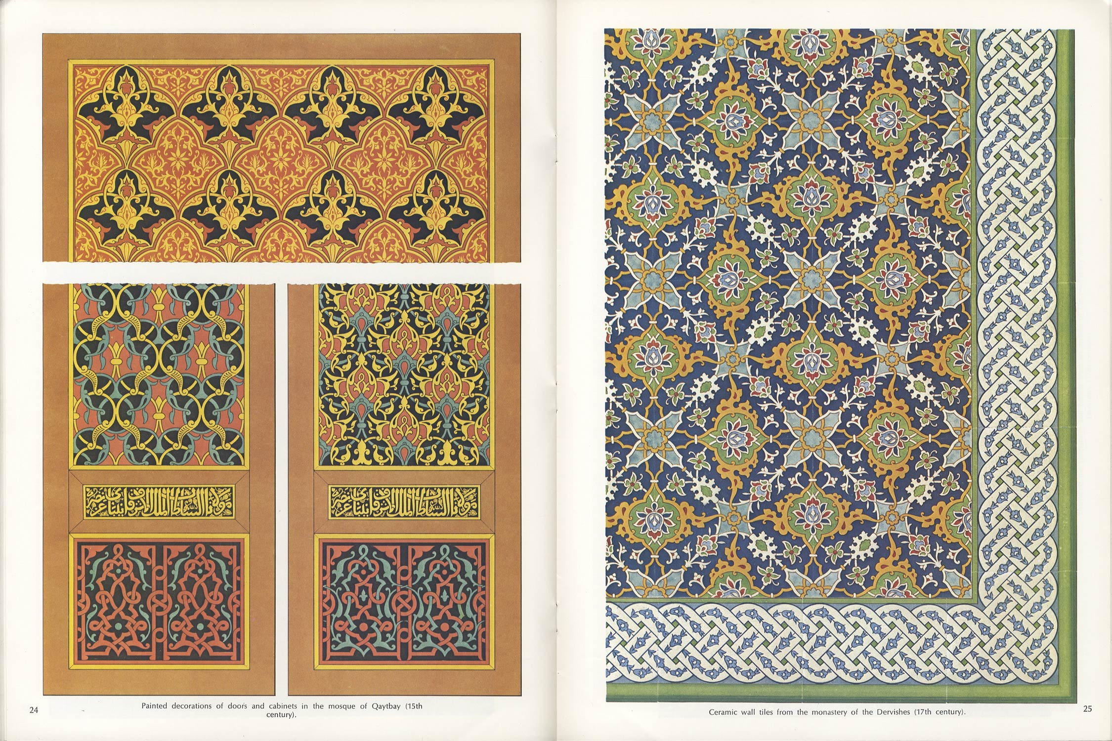 Arabic Art in Color  141 Designs and Motifs on 50 Plates[image3]