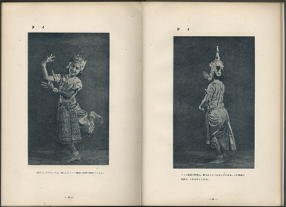 東亞の舞踊[image3]
