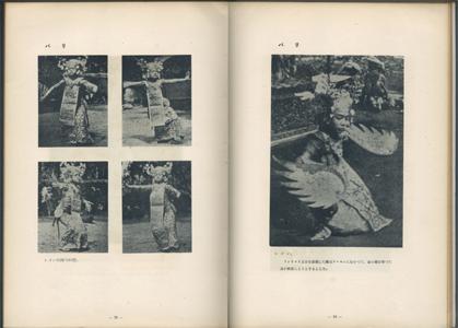 東亞の舞踊[image4]
