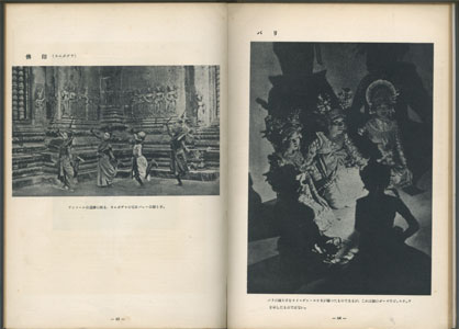 東亞の舞踊[image5]