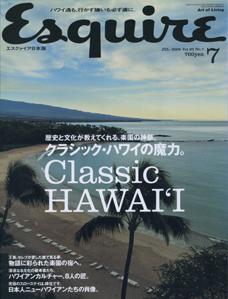 Esquire エスクァイア日本版 JUL. 2006 vol. 20 No.7