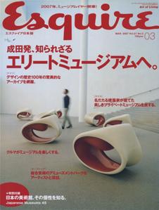 Esquire エスクァイア日本版 MAR. 2007 vol.21 No.3