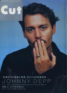 Cut INTERNATIONAL INTERVIEW MAGAZINE/カット 8月号 1998 No.74