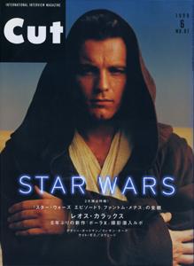 Cut INTERNATIONAL INTERVIEW MAGAZINE/カット 6月号 1999 No.87