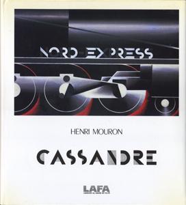 カッサンドル