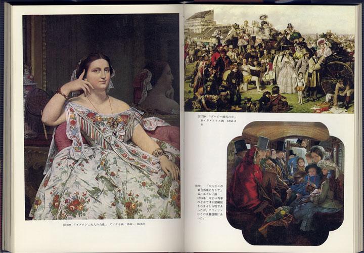 西洋服装史[image4]