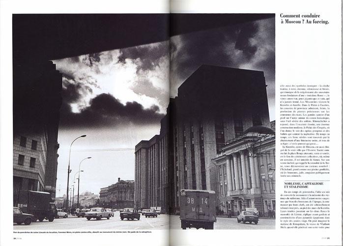 Zoom le magazine de l'image 163[image2]