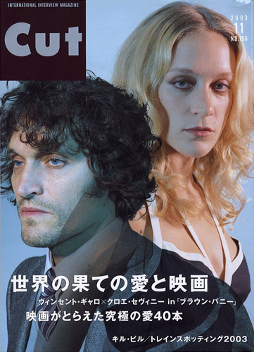 Cut INTERNATIONAL INTERVIEW MAGAZINE/カット 11月号 2000 No.156