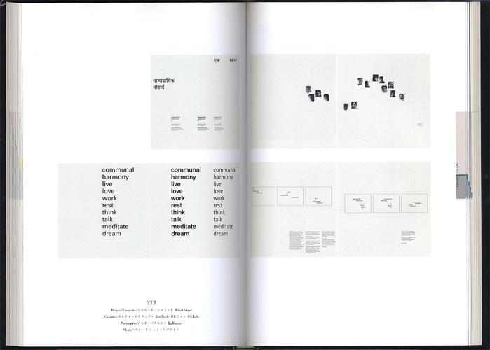 日本タイポグラフィ年鑑 1996 Applied Typography 6[image4]