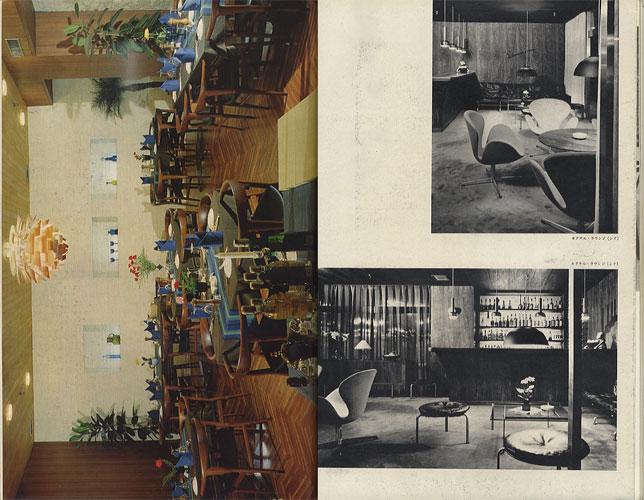 デザイン DESIGN NO.74 1965年8月号[image2]