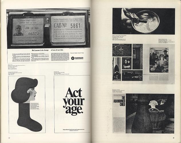 デザイン DESIGN NO.74 1965年8月号[image4]