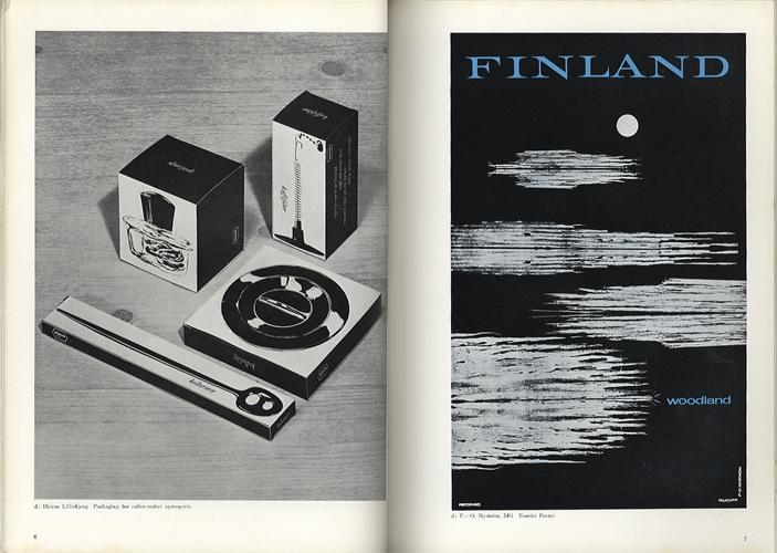 デザイン DESIGN NO.82 1966年3月号[image2]
